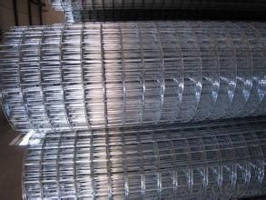 ELECTRIC GALVANIZING AFTER WEAVING TYPE THREE