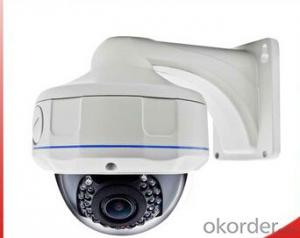 SONY EFFIO-P Dual Scan WDR  Waterproof IR CCTV Camera