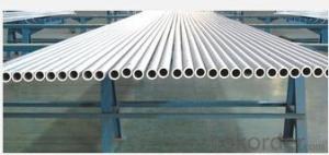 seamless stainless boiler tubes
