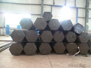 Round Seamless Steel pipes
