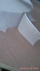 Butyl rubber waterproof sealing tape