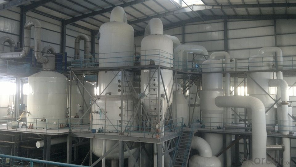 High-effect MSG evaporation crystallization device