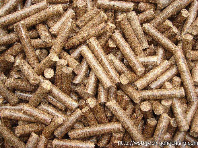 HIGHT QUALITY WOOD PELLET