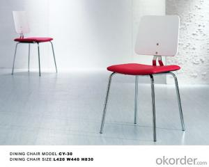 Modern office chair MODEL-13