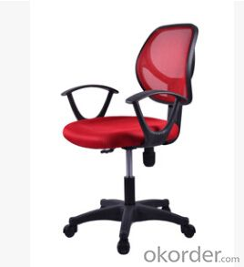 High Quality Modern Office Chair CN32