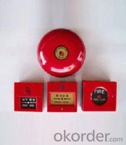 fire alarm round
