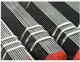 Seamless steel tubes for high-pressure chemical fertilizer