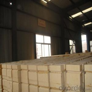 Silica Brick For Coke Oven---S96