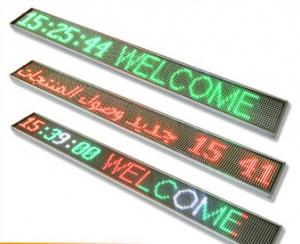 Silver Color Frame Small LED Message Sign CMAX-M2