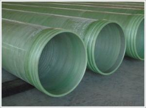 Glass steel heating pipeline