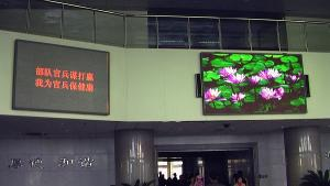 Pitch 6mm Indoor Full Color LED Displays For Advertising CMAX-P6