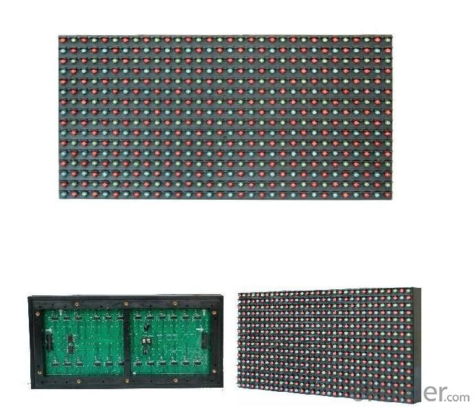 P16 Static Scaning Virtual Full Color LED Module CMAX-M3