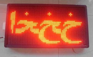P10 Outdoor White Color LED Moving Message Sign CMAX-P10