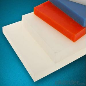 HDPE Sheet with Best Price