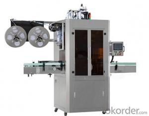 SPC-350B/450B Model Label Sleeving Machine