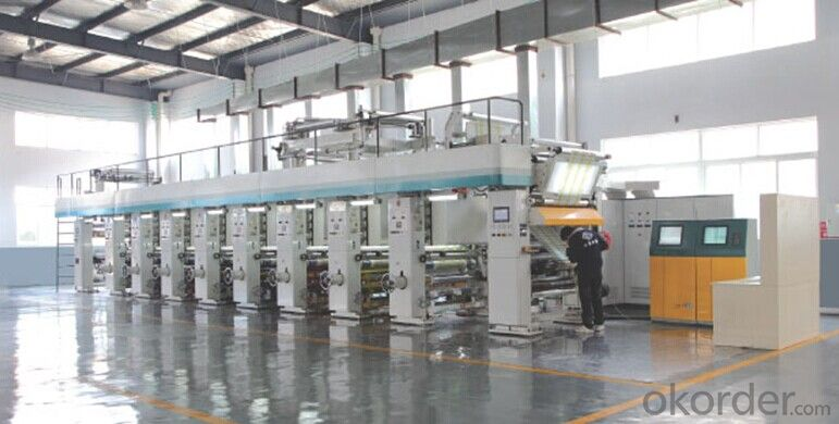 ZM3B-1700QB Type Efficient Three-Layer Co-extrude Film Blowing Machine