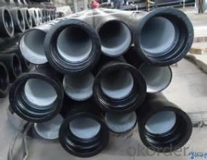 ductile iron pipe of China water ductile iron pipe:SO2531