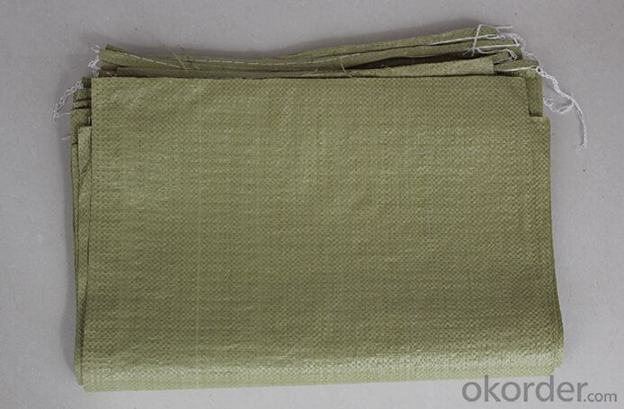 china wheat pp woven bag 50KG