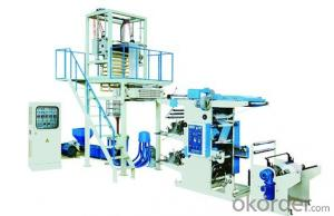 Rotary Head Film Blowing Machine & Film Blowing and Relief Printing Set