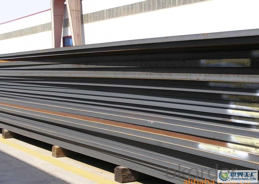 High grade hot-rolled steel plate(SS400)