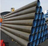 seamless steel pipe for gas, water or oil industries
