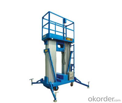 Aluminum mobile lifting platform--DC-012