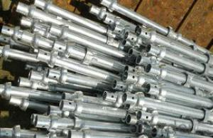 Cup Lock Scaffolding /Cuplock Scaffolding