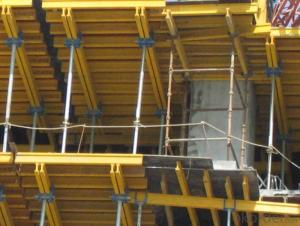 The flexible and adaptable slab formwork