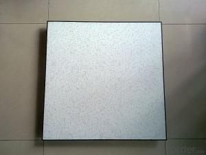 No-edge Raised Floor(Steel Panel) good quality