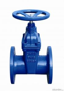 The elastic valve seat seal  Soft sealing gate valve  Remote control float valve