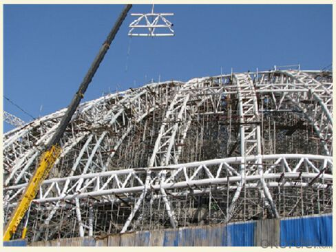 HEAVY STEEL STRUCTURE BUILDING AND PROJECT --HC- 007
