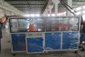 PE/PP/PVC Wood Plastic Profile Extrusion Machine