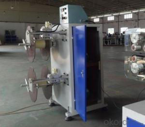Soft PVC sealing strip extrusion machine