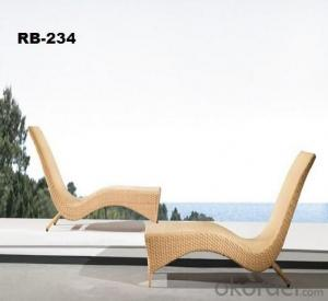 Aluminium Outdoor Furniture Wicker Lounge RB234