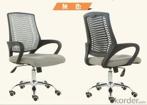 New Design High Quality Office Chair Mesh/Leather/PU CN1402C