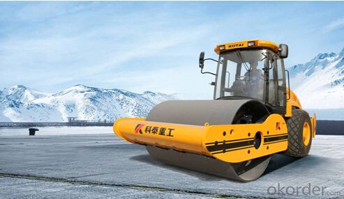 KS142D fully hydraulic single drum vibratory roller