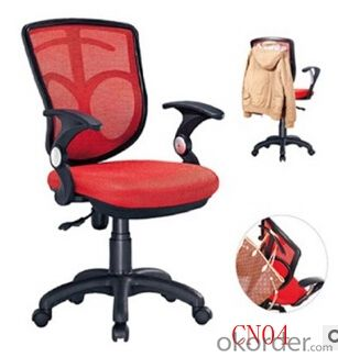 New Design Racing Office Chair Mesh/Leather/PU CN04