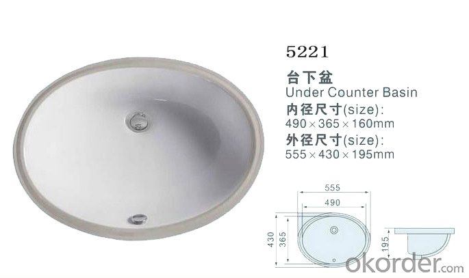 Under counter basin for wash hand with the ceramic basin  - 5221