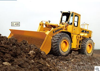 wheel loader ZL40B,high quality and low price