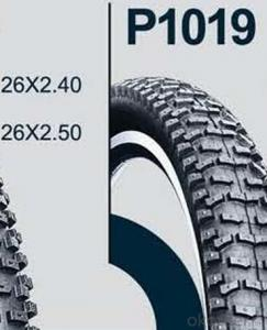 excellent quality tyres for bicycle using P1019