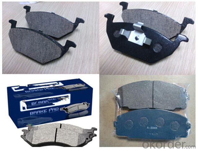 100% Asbestos-Free Car Brake Pads for Toyota Prado