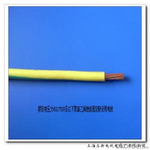 PVC Insulated Wire for the purpose of fixing and laying at Rated Voltage of 450