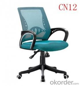 New Design Racing Office Chair Genuine Leather/Pu CM06
