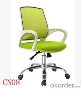 New Design Racing Office Chair Genuine Leather/Pu CMF