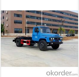 CSC5101ZXX compartment removable garbage truck