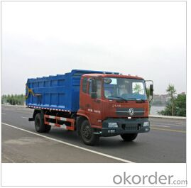 CLW5120ZLJ3 butt garbage truck,low price