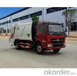 CSC5082ZYS4 compression garbage truck,excellent
