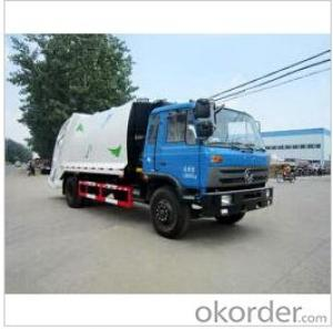 CSC5168ZYSE compression garbage truck,low price