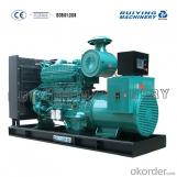 CUMMINS generator with soundpfoof from Shanghai Ruiying 100kva