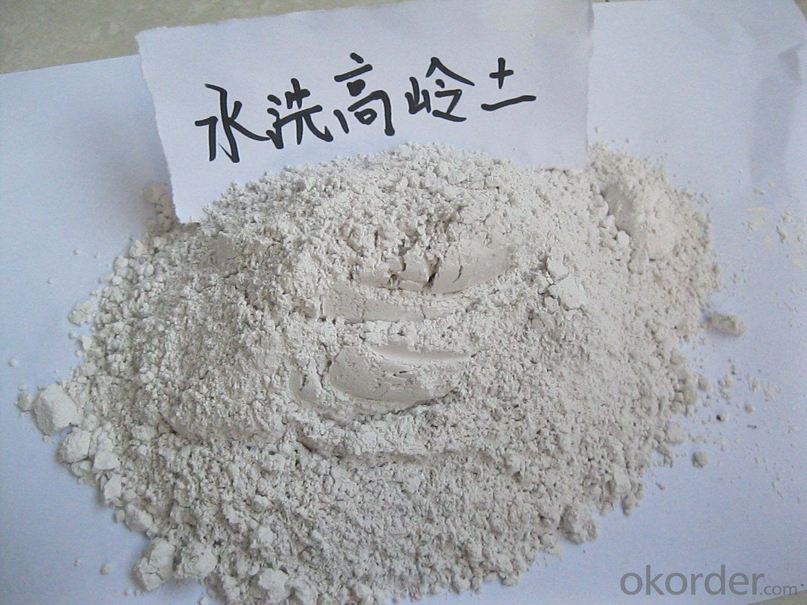 CALCINED KAOLIN FOR COATING (GB-CK-96) SGS test